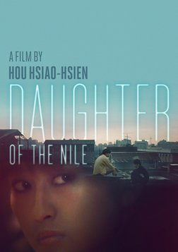 Daughter of the Nile